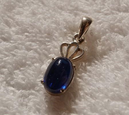 ヒマラヤ産カイヤナイト005-6