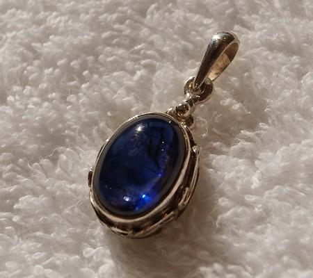 ヒマラヤ産カイヤナイト006-6