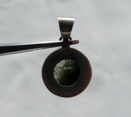 ヒマラヤ水晶ペンダント針金形状内包物入り059-6