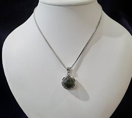 ヒマラヤ水晶ペンダント針金形状内包物入り059-9